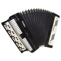 Folk Bayan Etude, Russian Chromatic Button Accordion, Tula, Straps Case 1606, Very Beautiful Sound!