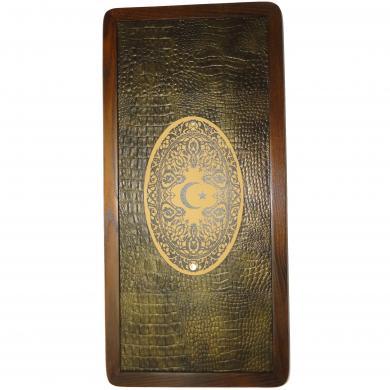 "21"" Crocodile Wooden Backgammon Set East, Handmade Tournament Board Game, 861"