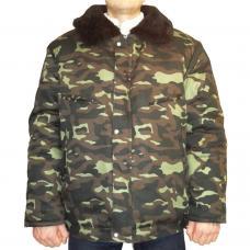 New Russian Modern Army Military Winter Camo Jacket Uniform Fur