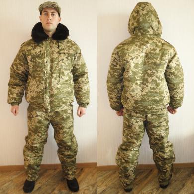 Winter Russian Ukraine Army Digital Camo Jacket Trousers Set BDU Suit