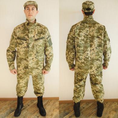 Tactical Ukrainian Military Army Digital Camo Uniform Set BDU Suit